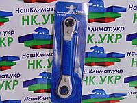 Ключ вентильный VALUE VRT 202 (1/4 , 3/16, 9/16, 1/2 )