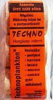 Технопланктон Tehno оригинал ORIGINAL (3 бочонка)