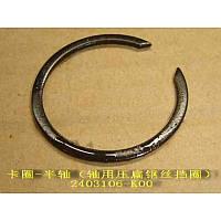 Кольцо стопорное запорной втулки заднего моста Great Wall Hover 2403106-K00