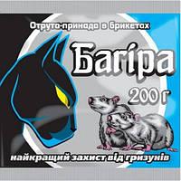 Багира 100 г парафинированный брикет, Укравит