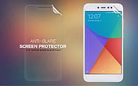 Защитная пленка Nillkin для Xiaomi Redmi Note 5A Prime матовая