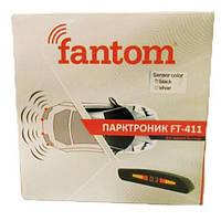Парковочная система Fantom FT-411
