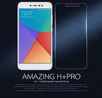 Защитное стекло Nillkin Anti-Explosion Glass H+Pro для Xiaomi Redmi Note 5A Prime