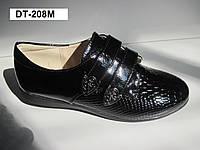 Туфли-полуботинки для девочек подростков