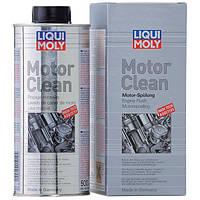 Интенсивная промывка масляной системы Liqui Moly MotorClean 500 мл