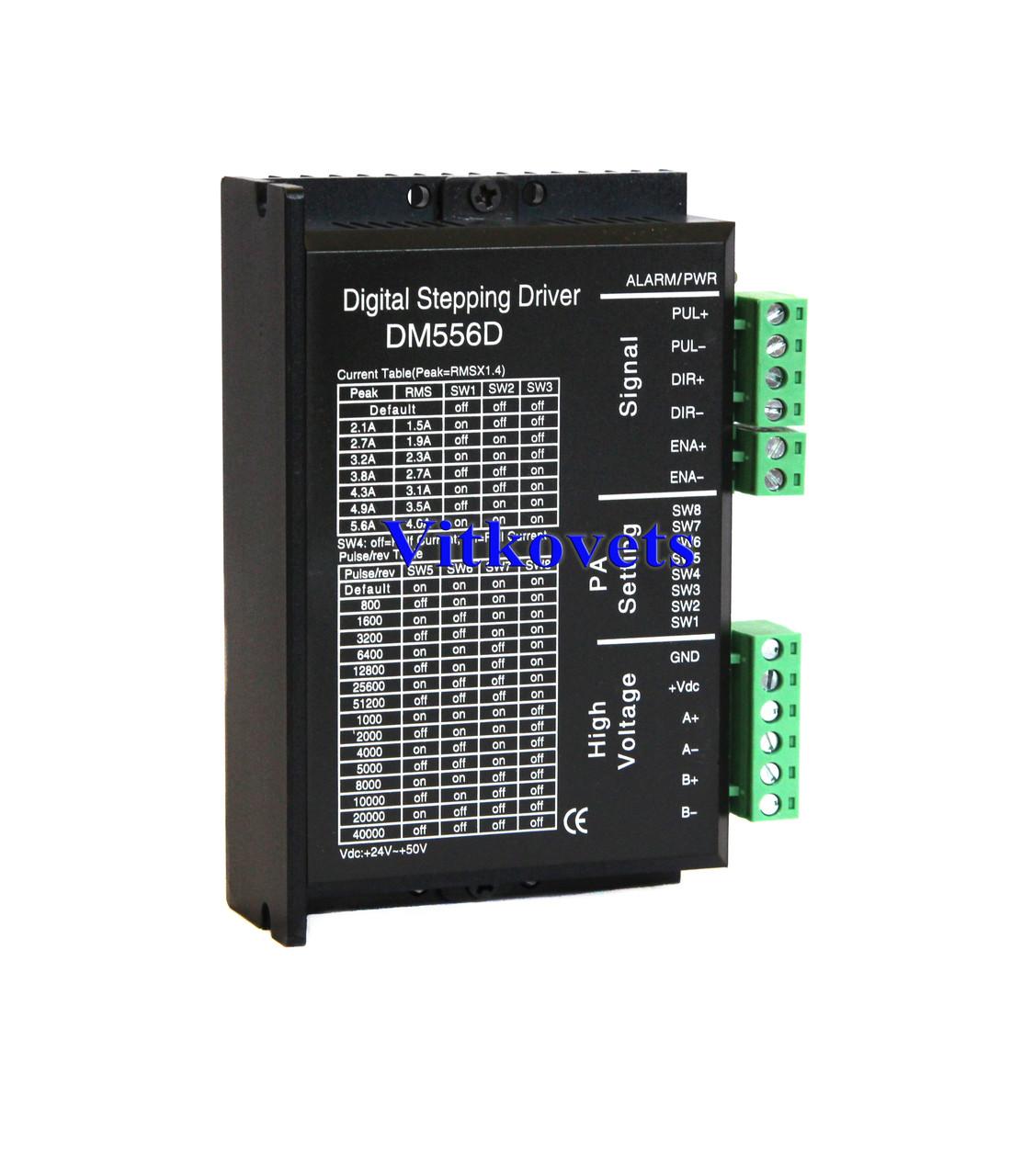 Цифровой драйвер шагового двигателя DM556D 5,6А, фото 1