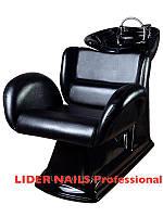 Мойка керамическая с креслом