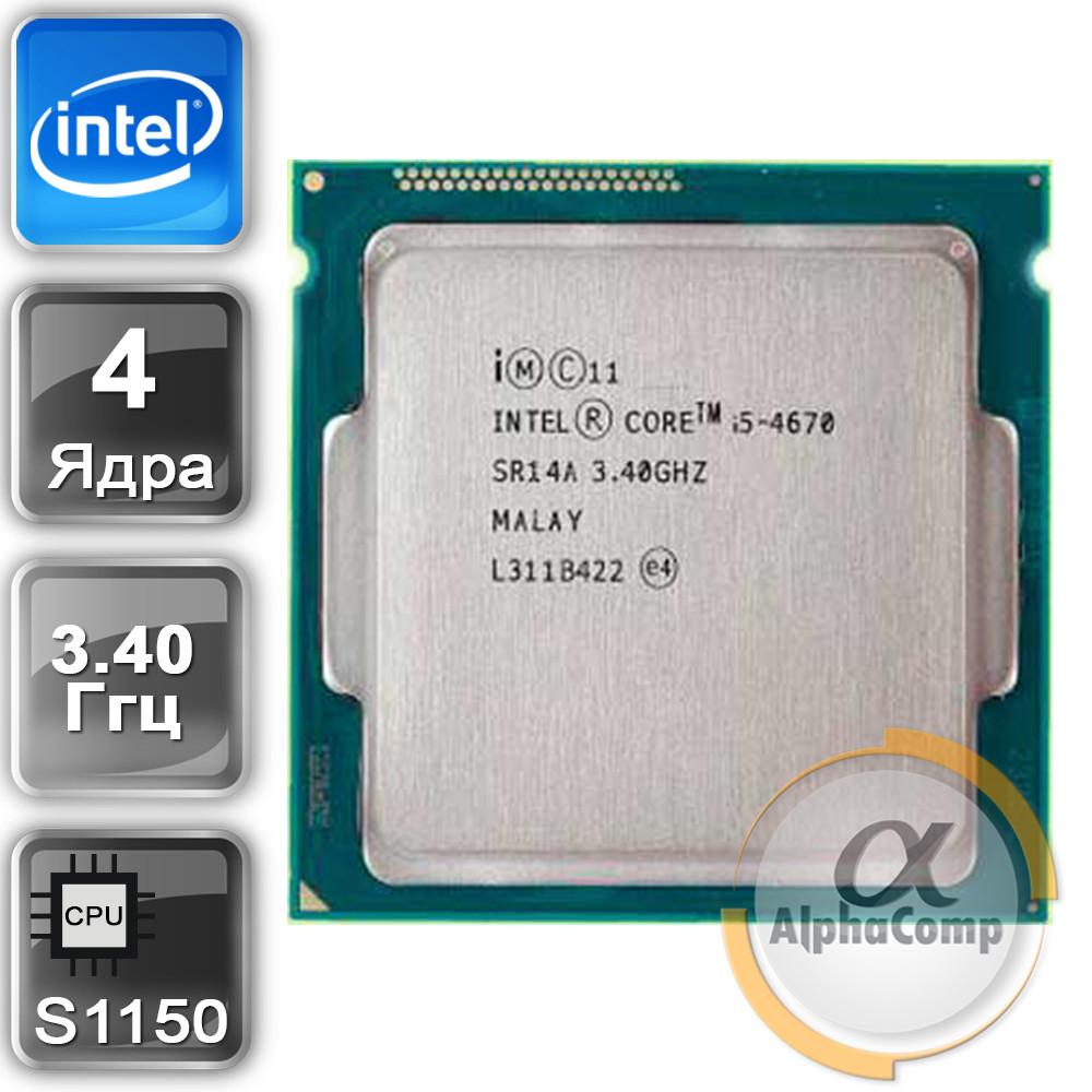 Процессор Intel Core i5 4670 (4×3.40GHz/6Mb/s1150) БУ