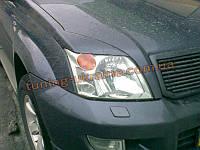 Реснички Toyota Prado 120 2002-09
