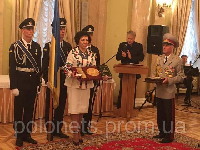ЗОЛОТИЙ СИМВОЛ ЯКОСТІ національних товарів та послуг України
