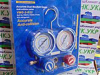 Манометр. коллектор двухвентельный VALUE VMG -2 R22--02 шланги 90 см ( R404,407,22,134) ( Блистер)