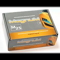 Автосигнализация Magnum M 25