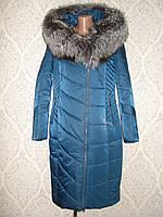 Пальто с наполнителем верблюжья шерсть лазурный