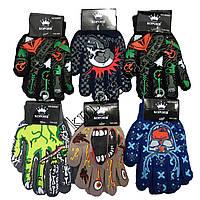 Перчатки детские одинарные для мальчиков Корона 5-8 лет Оптом 5087 М