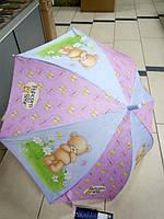 Зонт трость Popcorn Bear