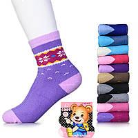 Носки детские махровые с термоэффектом и зимним узором Свет 602DRN купить носки оптом (12 ед. в упаковке)