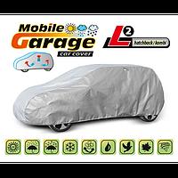 Чехол-тент для автомобиля Kegel-blazusiak Mobile Garage размер L2 Hatchback (400-450 см)