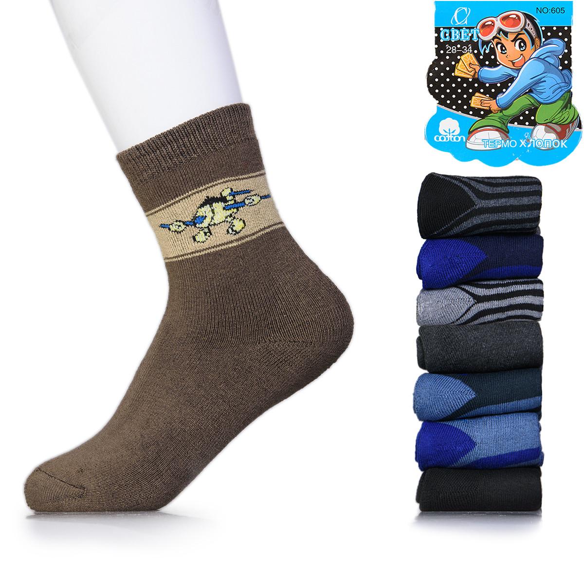 Махровые детские носки для мальчика с термоэффектом Свет 605DRN