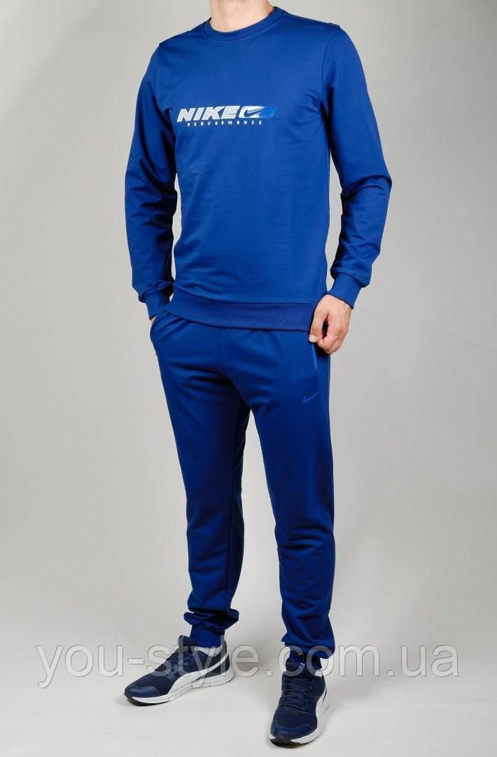 Спортивний костюм чоловічий Nike 4323 Темно-синій