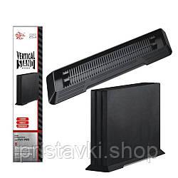 Вертикальна підставка для Playstation 4 PRO