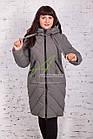 Модное женское пальто сезона зима 2017-2018 - (модель кт-3), фото 3