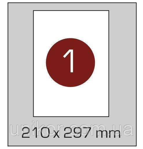 Этикетки самоклеящиеся А4, (1) 210*297, 100 листов в упаковке, прямые края. AXENT