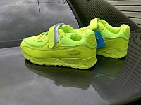 Кроссовки детские, стиль Nike Air Max (размер 35) лимонный цвет