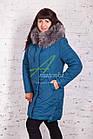 Женское зимнее пальто больших размеров 2017-2018 - (модель кт-146), фото 2