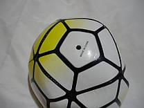 Мяч футбольный PREMIER LEAGUE Z FB-4911-Y, жёлтый-белый