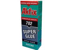 Супер клей AKFIX 702