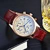 Часы наручные мужские Timeless brown, фото 3