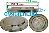 Тэн на дисковый чайник. диаметр 151,5\155 мм мощность 1,8квт на 220 в.Нержавеющий