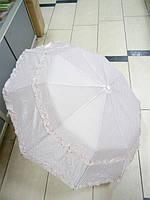 Зонт женский полуавтомат Горошек с рюшами, фото 1