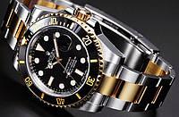 Часы наручные мужские Rolex Daytona silver-gold-black