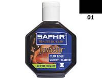 Крем-краска для кожи SAPHIR BLUE JUVACUIR
