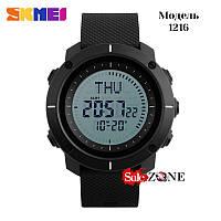 Наручные спортивные часы skmei 1216 Черные