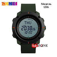 Гарантия! Подарок! Часы skmei 1216 зеленые