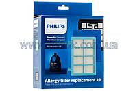 Комплект фильтров для пылесоса Philips FC8010/01