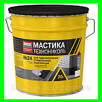Мастика гидроизоляционная ТехноНиколь №24 (МГТН) 25л, 20кг