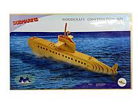 Sea-Land Подводная лодка, 4 пластины (Р042)