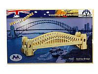 Sea-Land Сиднейский мост, 6 пластин (Р079)