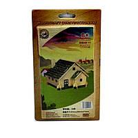 Sea-Land Домик с коричневой крышей, 2 пластины (PV-PH059)