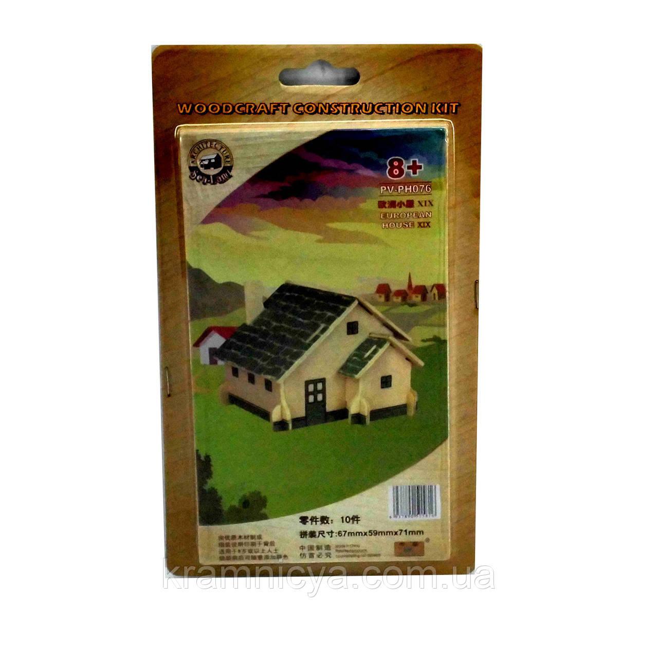 Sea-Land Домик с зеленой крышей, 2 пластины (PV-PH076)