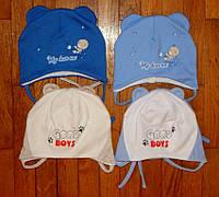 Детские шапки для малышей Boys 1- 6 месяцев