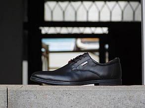 Туфли мужские кожаные Yuves,черные