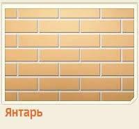 Кирпич клинкерный Клинкерам ПР1 Янтарь 36%