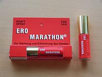 Пролонгатор - *ERO-MARATHON