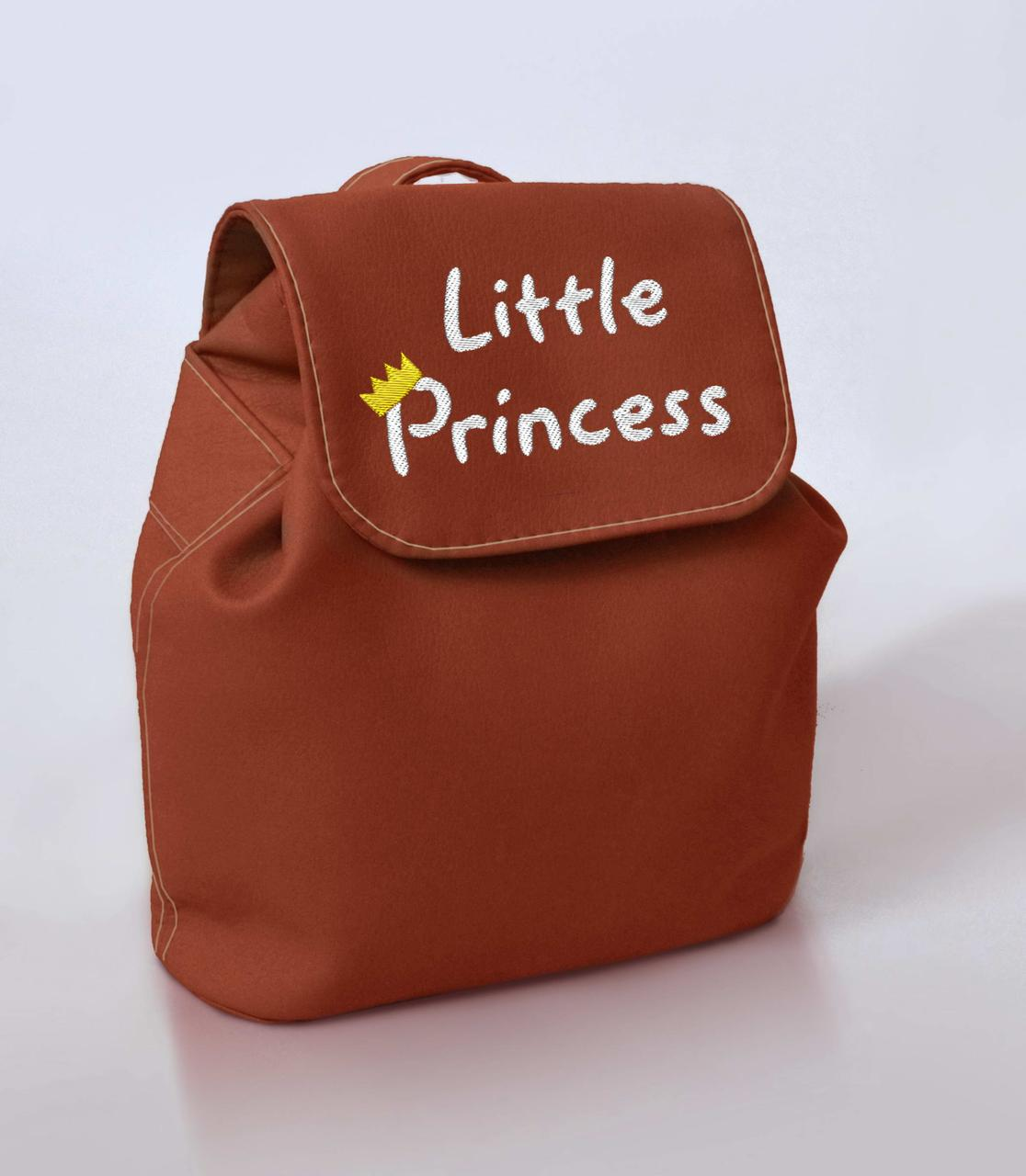 "Детский рюкзак ""Little Princess"" 10"