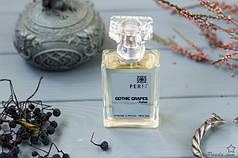 Женская парфюмерия Perfi Collection