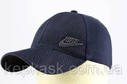 Бейсболка трикотаж blue fraction Nike-1